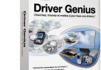Driver Genius 19.0.0.147 Crack + License Key Full Torrent 2020