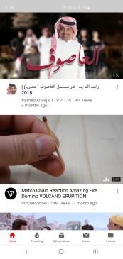 YouTube Vanced (1)