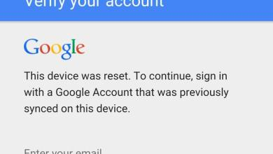 Photo of تخطي حماية جوجل بعد الفورمات | Google account bypass