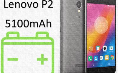 تقرير | لينوفو بي تو | Lenovo P2 | ملك البطارية
