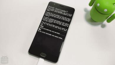 Photo of [شرح] طريقة الرجوع لوضع المصنع Stock لجهازي OnePlus 3/3T