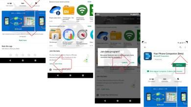 Photo of كيف تستخدم تطبيقات أندرويد بيتا Beta Program