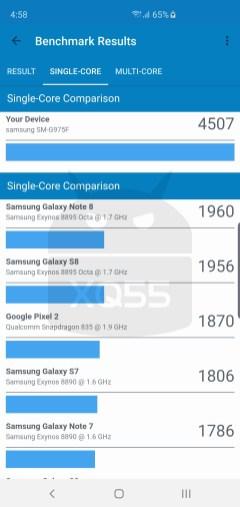 XQ55 Galaxy S10 Plus (25)