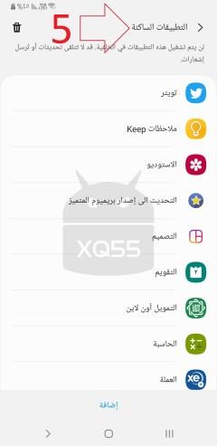 Whatsapp Background 5