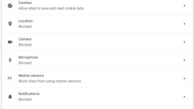 Photo of كيف تعطل الصلاحيات في المتصفح   نظام تشغيل ويندوز