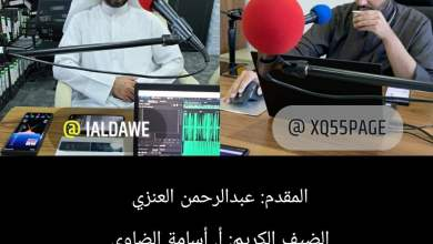 Photo of بودكاست | عبدالرحمن العنزي + أسامة الضاوي