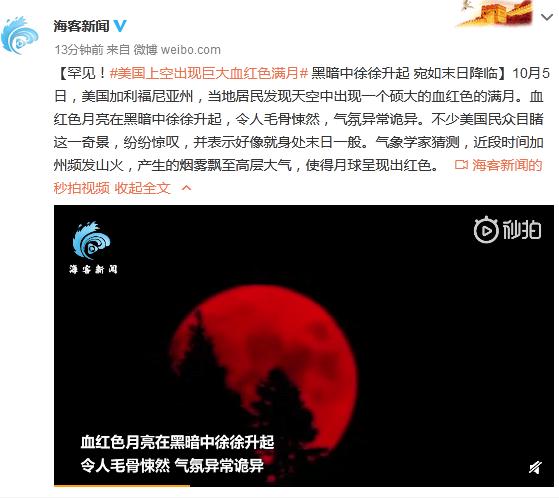 美众议院反垄断委员会:脸书是一家收购、抄袭、扼杀对手的垄断企业