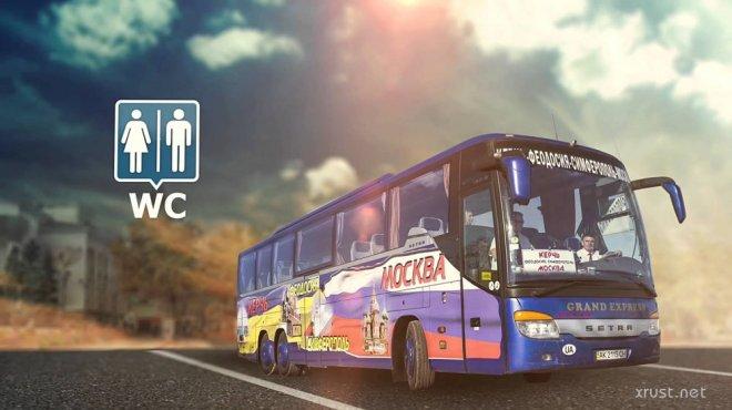 Интересная идея выбора перевозчика Meduzza Tour