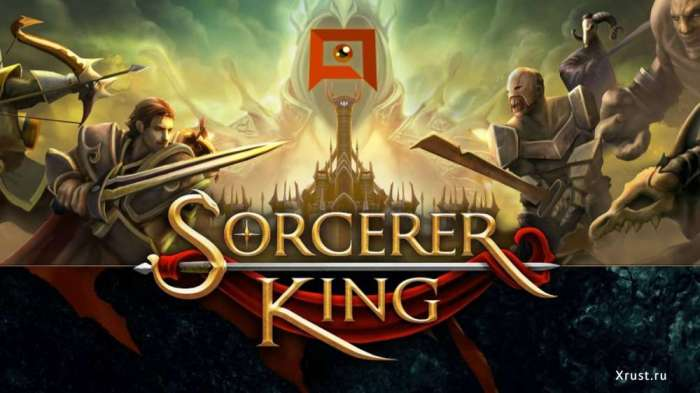 Sorcerer King: игра для любителей 4Х-стратегий