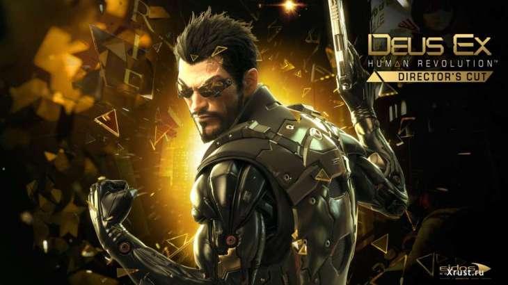 Deus Ex: Human Revoliton – отнюдь не фантастика