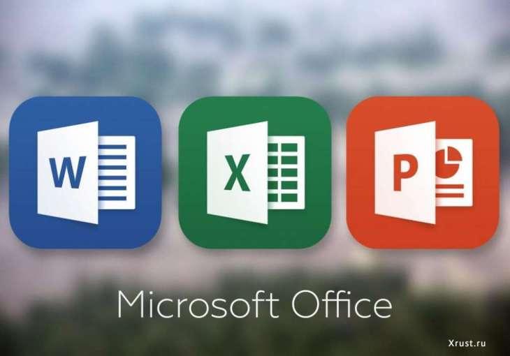 «Office 2016»