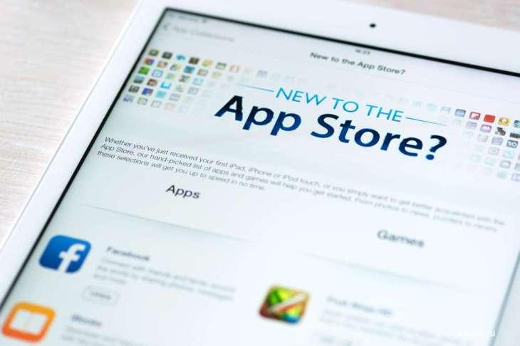 Более миллиона вредоносных приложений были загружены через App Store