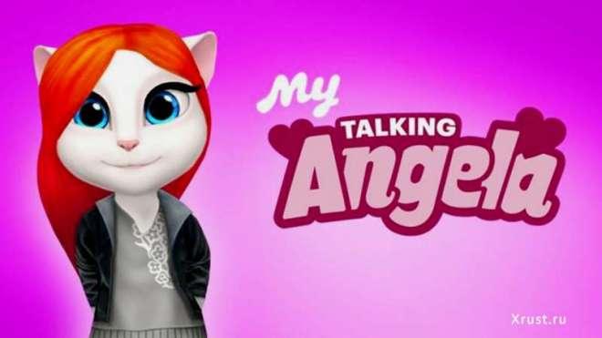 Моя Говорящая Анжела