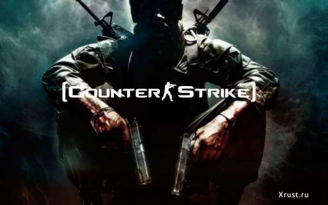 Правильная настройка компьютера для Counter-Strike 1.6