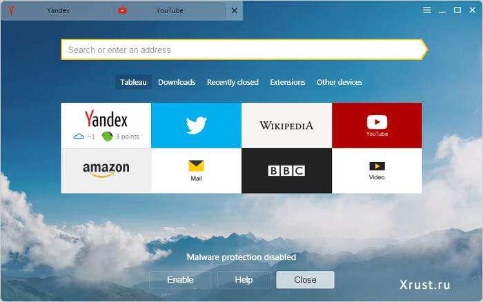 Почему Яндекс.Браузер лучше Хрома