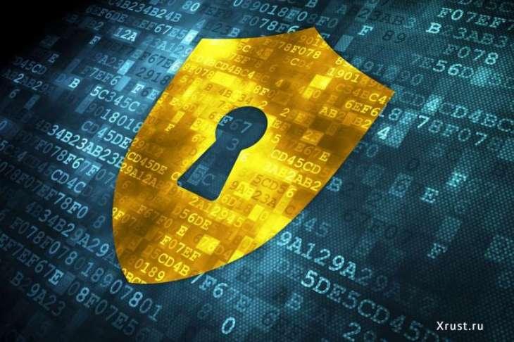 Как защитить компьютер от вируса и вредоносных программ