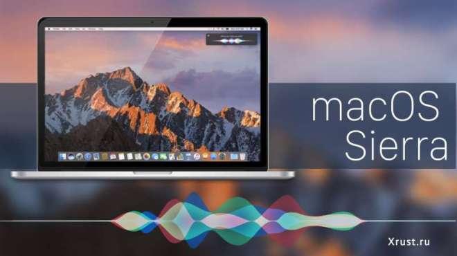 Как создать загрузочную флешку Mac Os Sierra из система Mac Os
