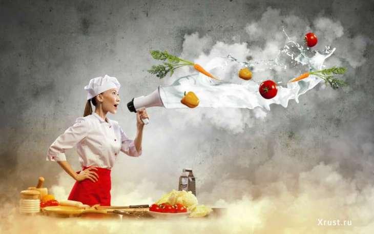 Удивительные ароматы и море витаминов на вашей кухне