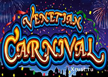 Обзор игрового автомата Венецианский карнавал