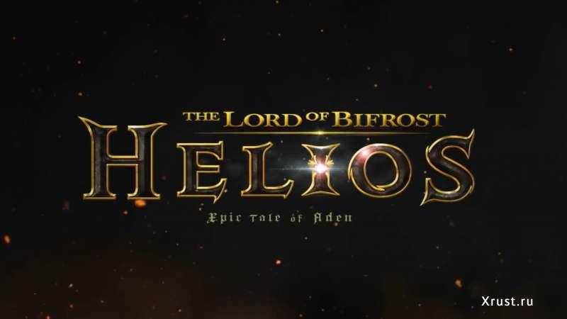 Lineage 2 Helios – возрождение классической ММОРПГ