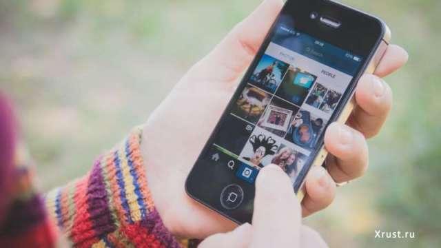 Как быстро и качественно продвинуть аккаунт в инстаграм