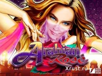 Арабская роза - игра в стиле восточной сказки