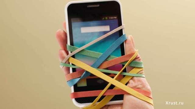 Как бороться с зависимостью от смартфона с помощью специальных приложений