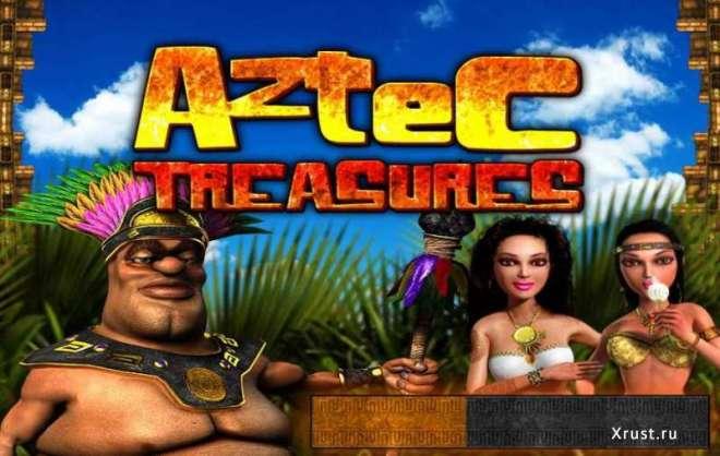 Aztec Treasure в казино Вулкан