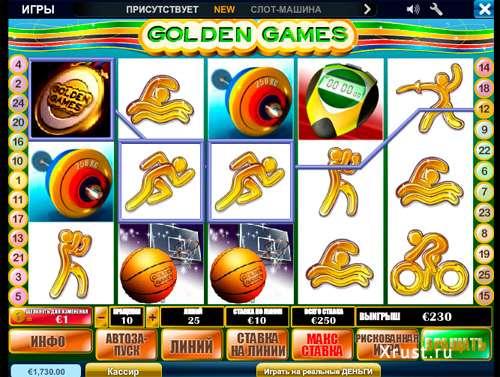 Игровой автомат Голден Геймс в казино Вулкан