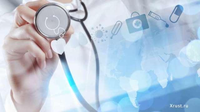 Блог о здоровье и медицине