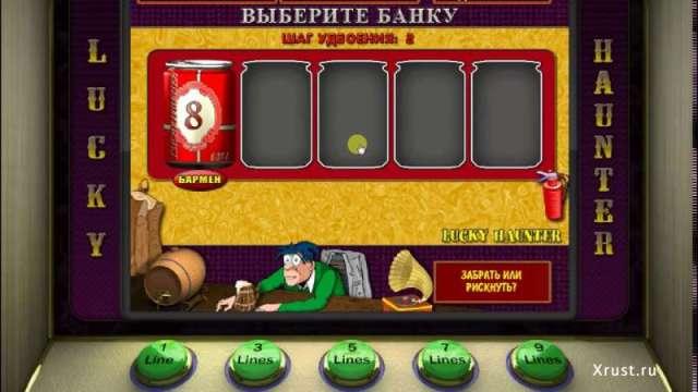 Игровой автомат Пьяница в IceCasino
