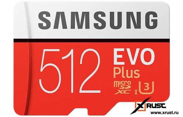 Выпущена карта памяти с 512 Гбайт