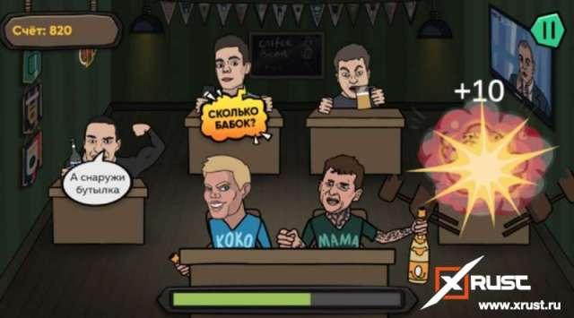 Grimwood Team выпустила Angry Chair про Кокорина с Мамаевым