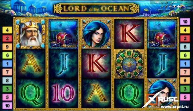 Игровые автоматы ЛотоРу. Слот Lord of the Ocean