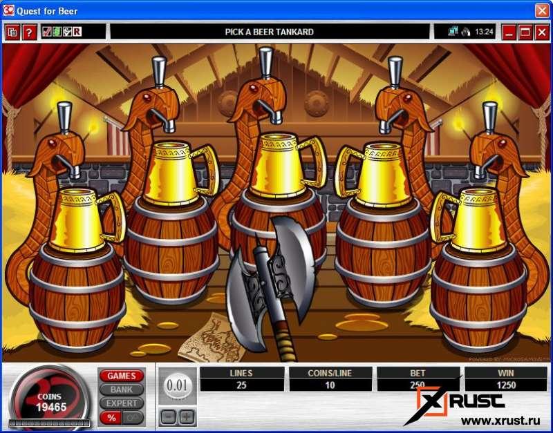 Казино Фараон и игровой автомат Quest for Beer
