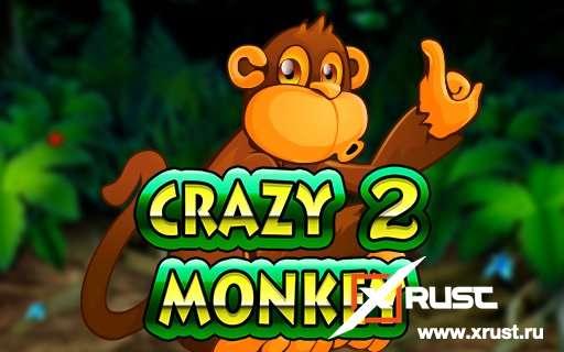 Crazy Monkey 2 в казино Вулкан на андроид
