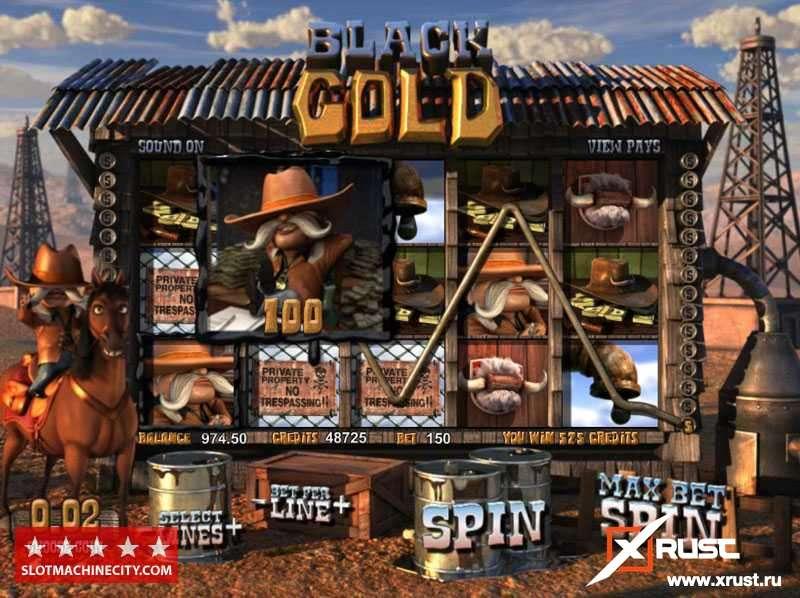 Азино 777 и игровой автомат BLACK GOLD