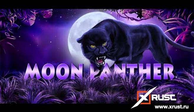 ФриПлей и игровой автомат Panther Moon