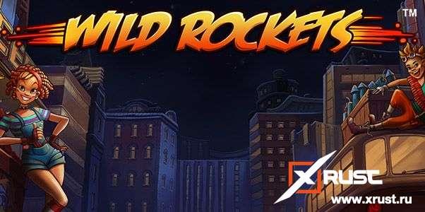 Игровой слот Wild Rockets в Чемпион казино