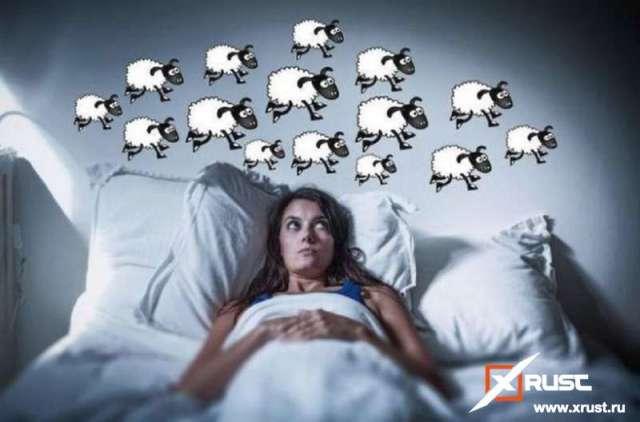 Сон гарантируется несколькими «приборами»