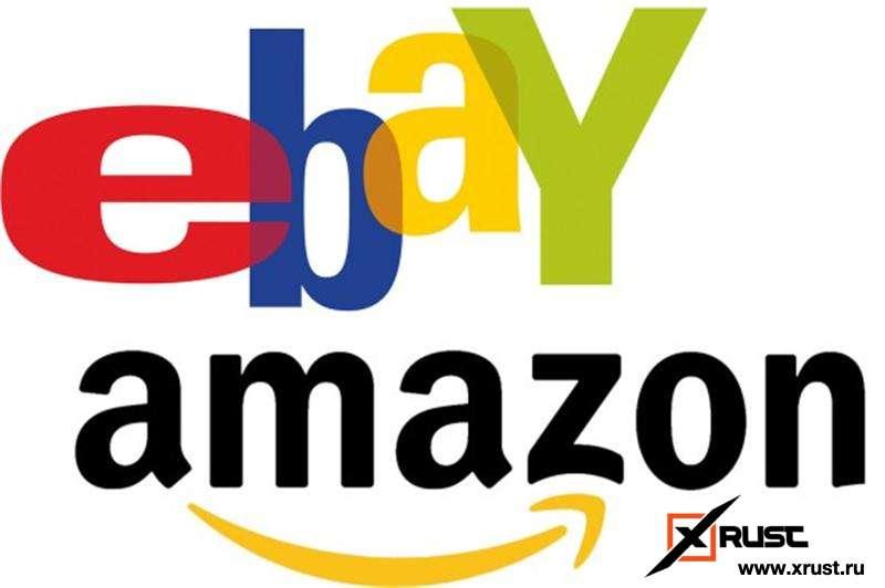 eBay и Amazon. Крупнейшие аукционы