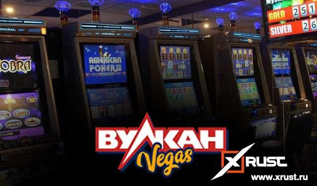 Новый слот в казино Вулкан Вегас. Играйте через официальный сайт