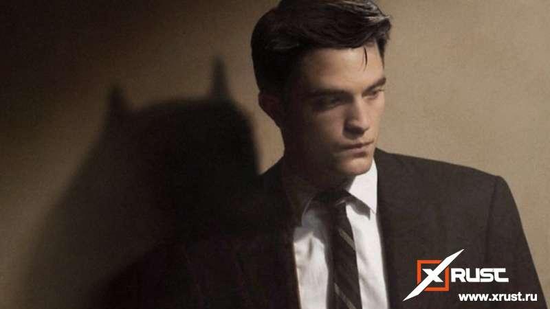 Роберт Паттинсон станет «Бэтменом»