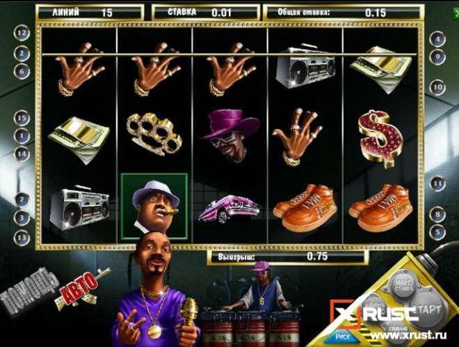 Брюлики. Новый игровой автомат в казино Вулкан