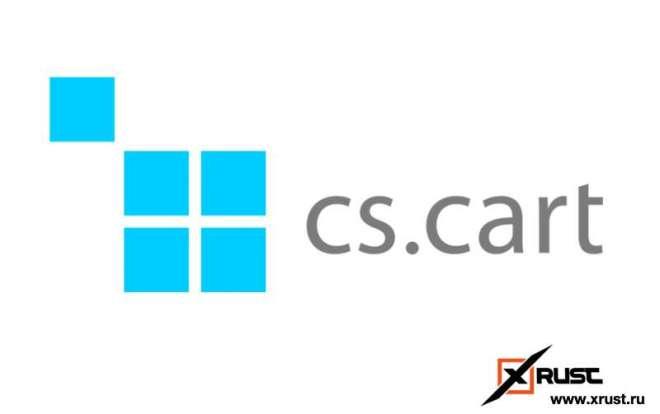 CMS CS-Cart. Создание сайта