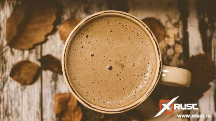 """Кофе """"Масала"""""""