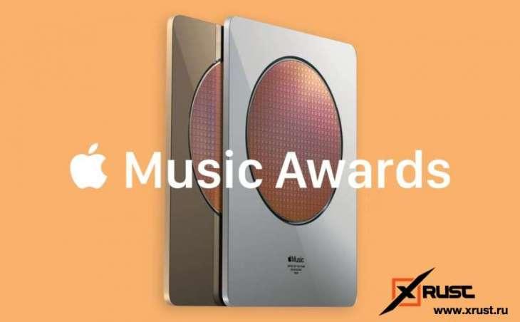 Новая премия в мире музыки запущена корпорацией Apple