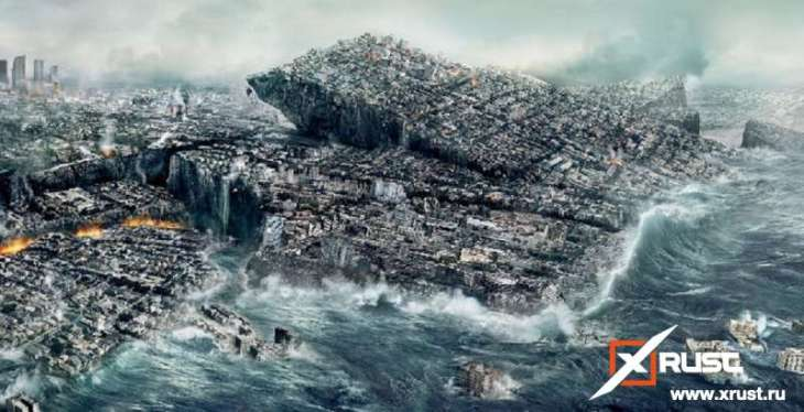 США – продырявлено прибрежное океаническое дно