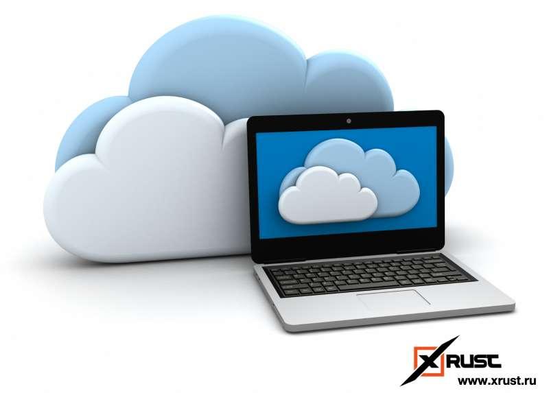 Современные облачне технологии