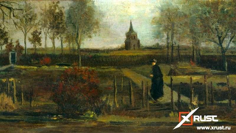 Картина Ван Гога украдена из музея в Нидерландах